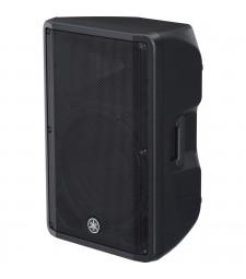 "Yamaha CBR15  15"" 2-Way Speaker"